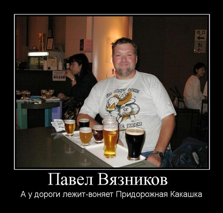 Павел Вязников (Москва) готов защищать Стругацких от Анатолия Юркина