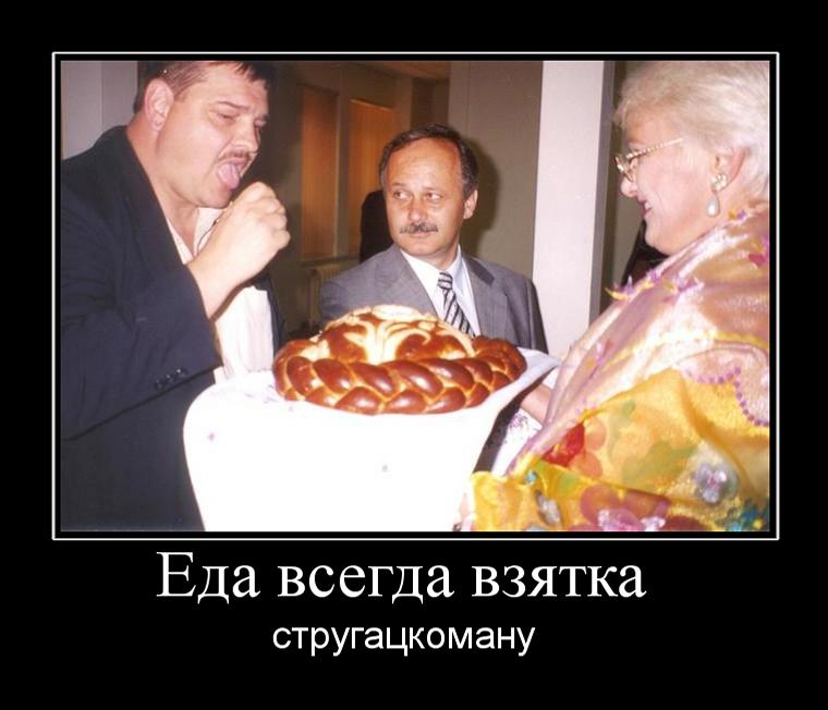 Павел Вязников - автор похабных анекдотов про педофилов и содомитов