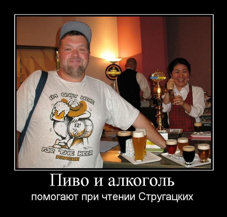 За пределами России Павел Вязников (Москва) готовится защищать Стругацких от Анатолия Юркина