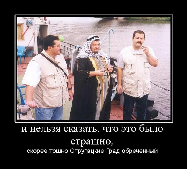 Павел Вязников и Сергей Лукьяненко